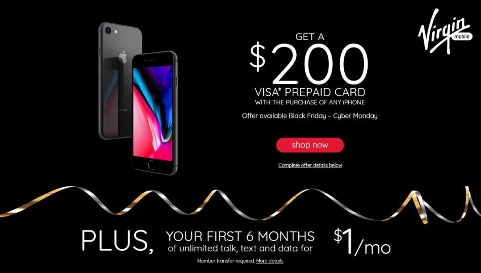 VMU $200 Visa Prepaid Card Graphic