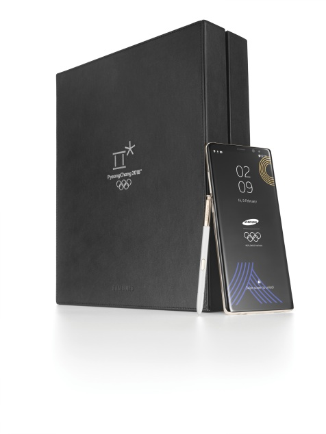 Galaxy-Note8-PyeongChang-2018-Olympic-Games-Limited-Edition-4